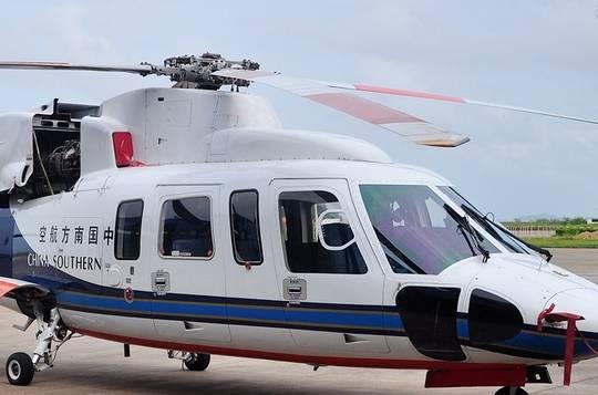 穗澳两地试开直升机航线(2)
