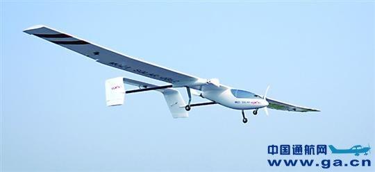 """国产太阳能飞机""""墨子号""""实现验证机无人试飞"""