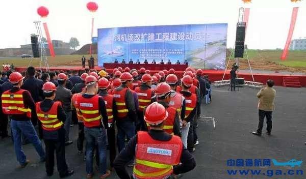 荆门漳河通用航空机场改扩建工程正式开工