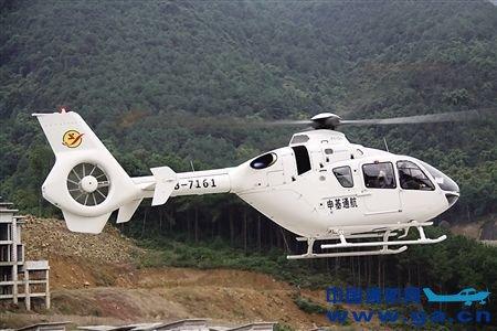图:重庆北碚区直升机观光旅游起飞