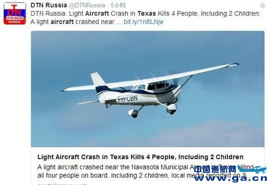 美国一架小型飞机坠毁