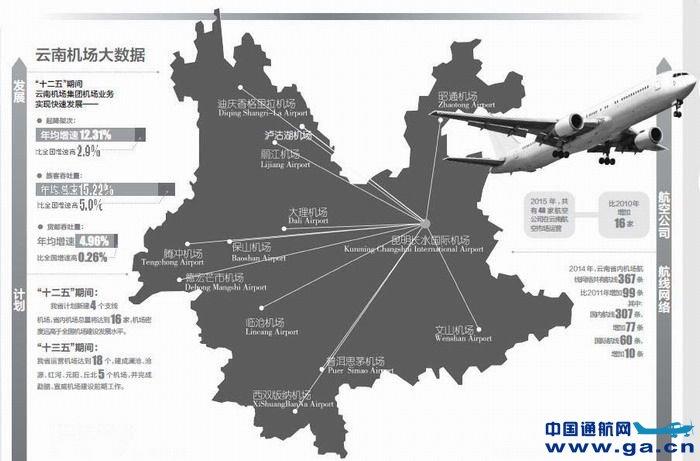 云南昭通镇雄地图高清