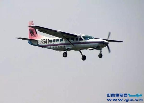 图:资料图:塞斯纳c-208b飞机.图/南航护林总站