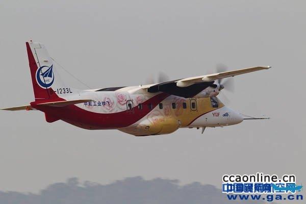 哈飞运12f飞机加拿大自然结冰试飞取得重大进展