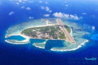 中国海监驾乘中国自主研制的飞机飞越海疆!